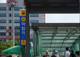 지하철로 오실때, 야탑역 1번 출구입니다.